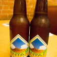One of the best things I love about traveling is trying out local food and drink.  On a recent trip to New Mexico I tried out the local Santa Fe […]
